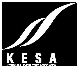 KESA:Kitakyushu Event Staff Association