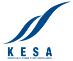 KESA:Kitakyushu Event Staff Association