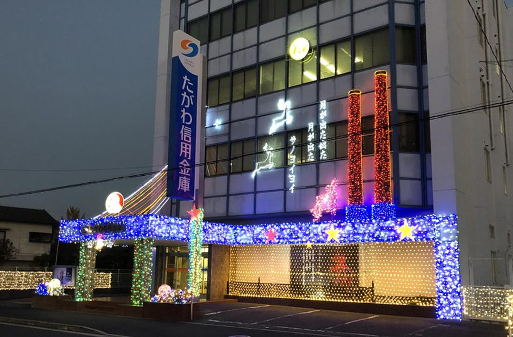 株式会社朝日工芸社