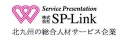 株式会社SP-Link