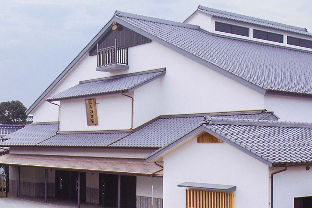 木屋瀬宿記念館
