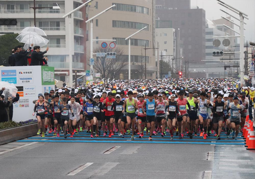 北九州マラソン2020(スタート)